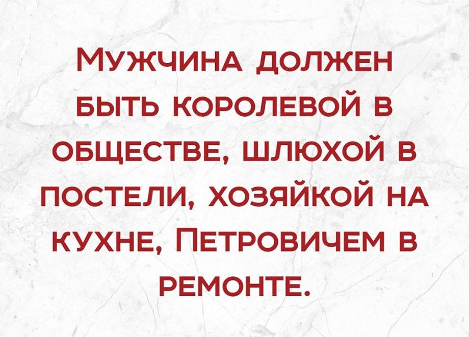 Должна быть проституткой проститутки сергеев поссад